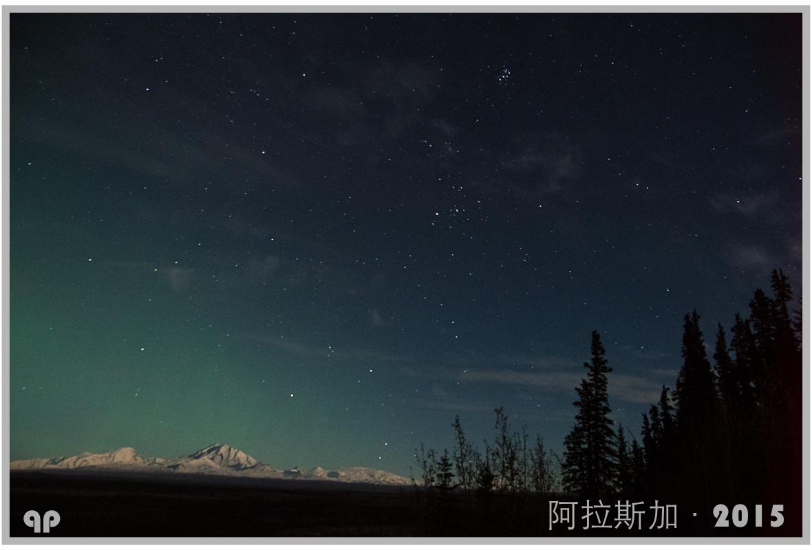 aurora-9.jpg